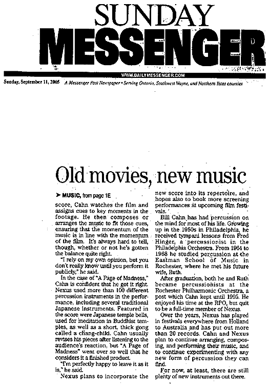 Old Movies, New Music part 2
