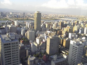 View from the 26th floor of the Hankyu International Hotel