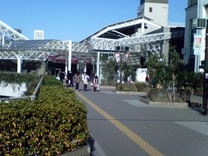 Shin-Yuri Station