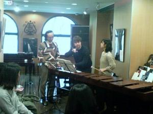 Kaz, Mark, and Eimi, a Showa student discuss the Creston